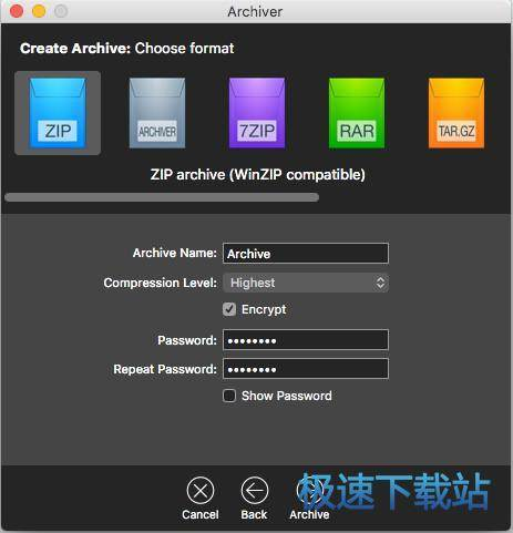 archiver 图片