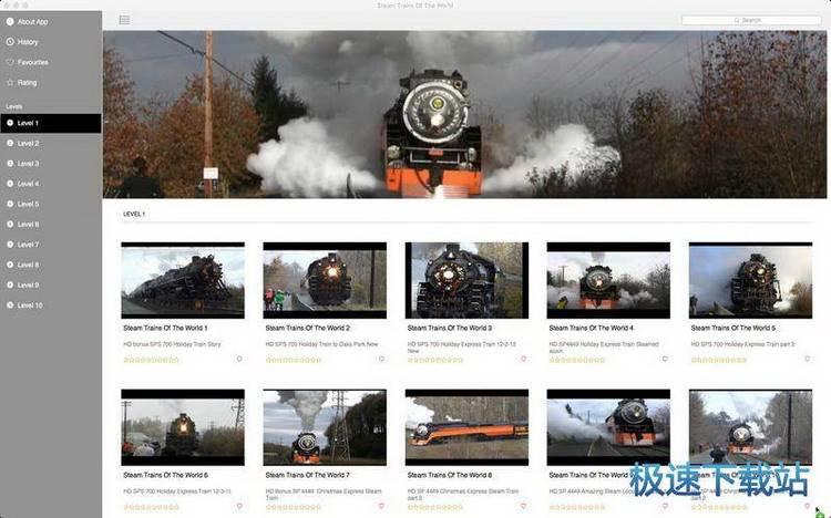 世界蒸汽火车时代下载