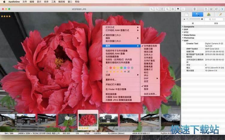 apolloone mac 图片