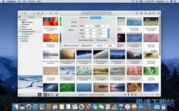 照相馆照片处理软件