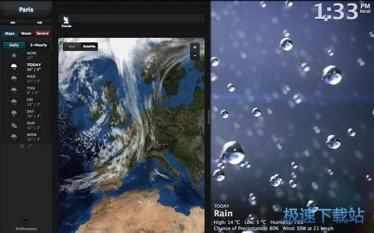 天气预报15天