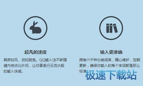 做好用的中英文输入法神器
