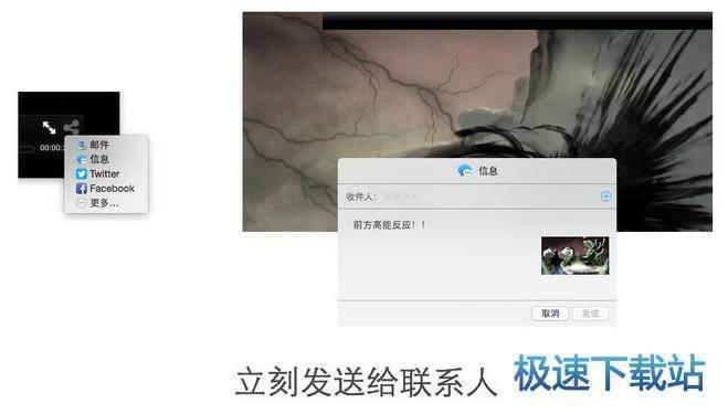 mac超强能力回放视屏
