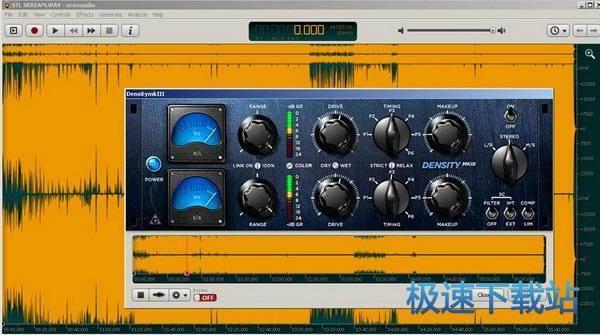 音乐编辑软件