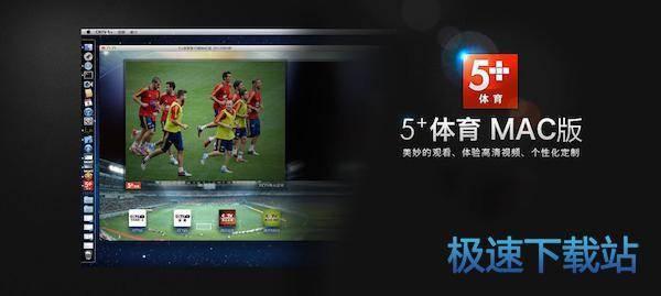 cctv5-体育频道