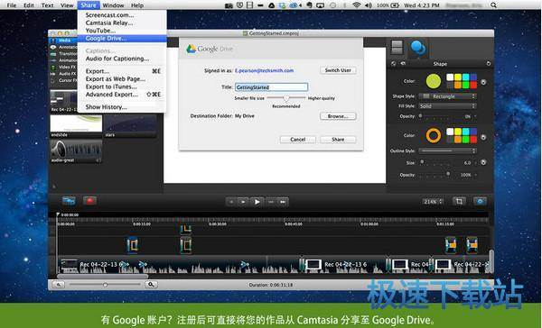 专门的屏幕录制工具