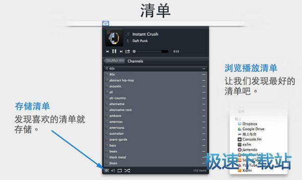 cloudplay mac