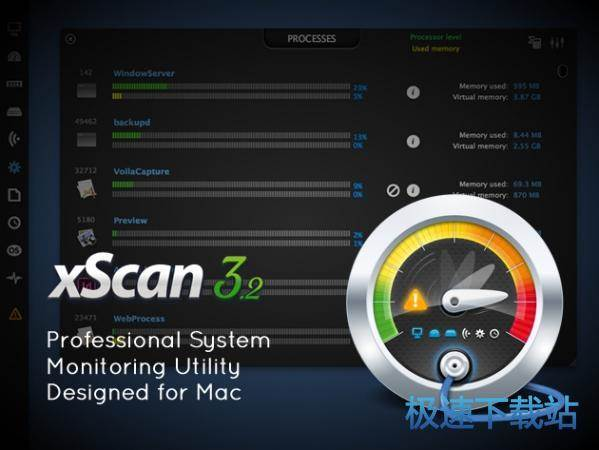 xscan 下载