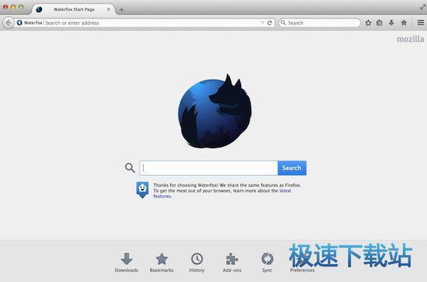 浏览器下载安装