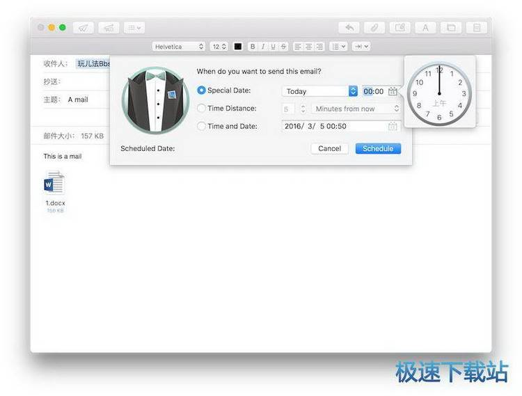 邮件服务器