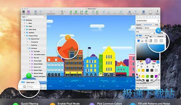 mac 畫畫軟件