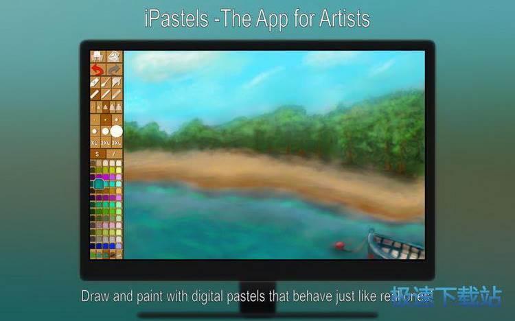 mac粉笔水彩油画绘图工具