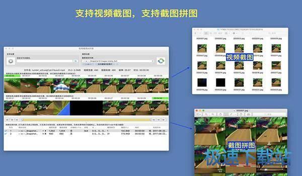 视频截图拼图 mac