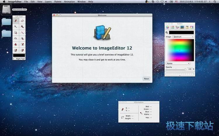 image editor pixel mac