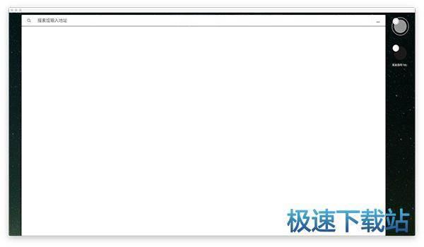 浏览器修复