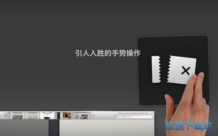 神马浏览器 mac