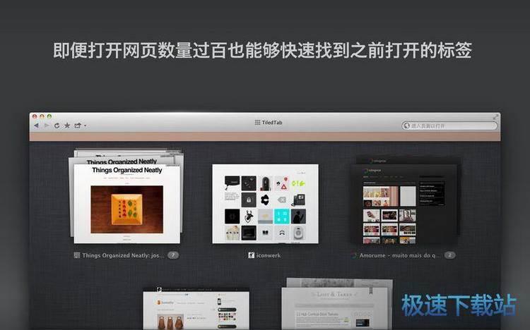 sleipnir是基于msie和gecko双核心的新一代浏览器