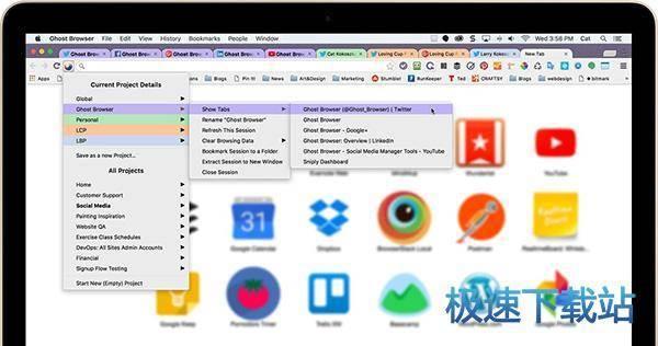 浏览器工具