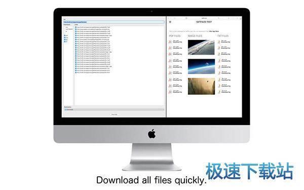 下载工具软件排行