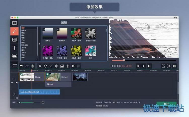 video editor movavi mac