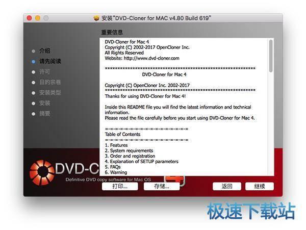 dvd光盘复制软件