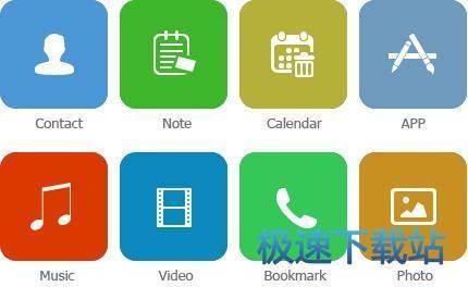 手机优化软件