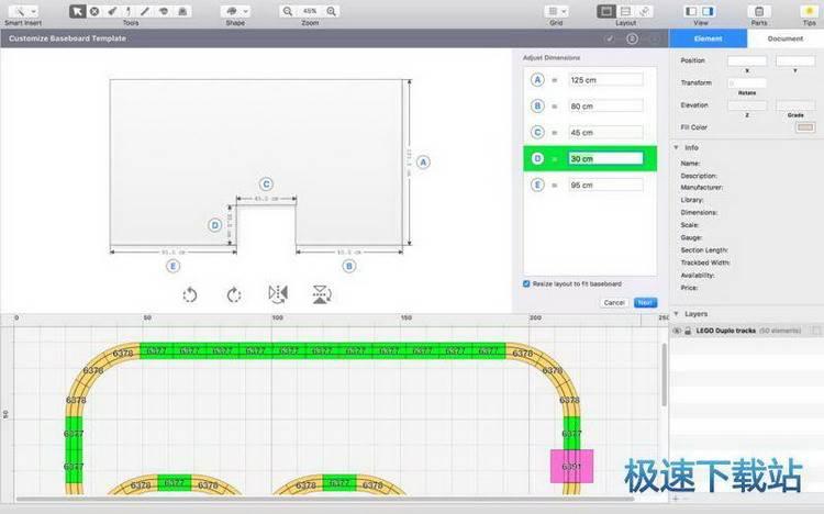 铁路模型和车槽布局设计规划工具