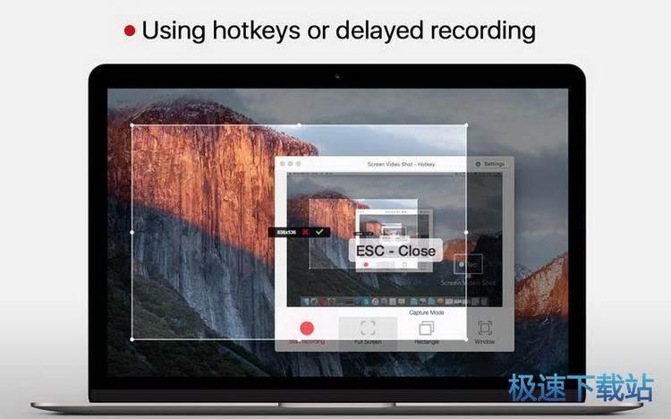 屏幕录像软件