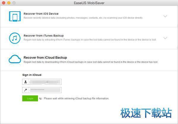 easeus data recovery wizard mac