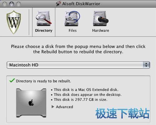 电脑磁盘清理