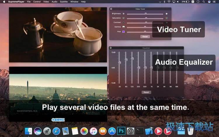 supremeplayer mac