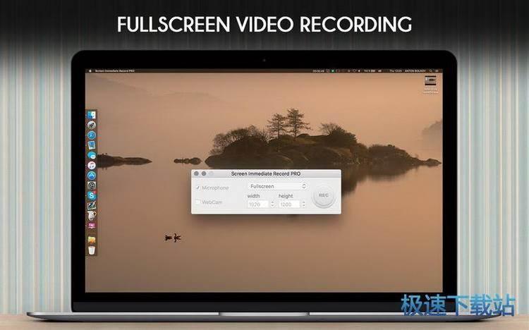 视频录制软件