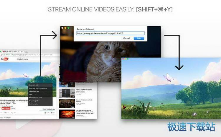 视频播放软件