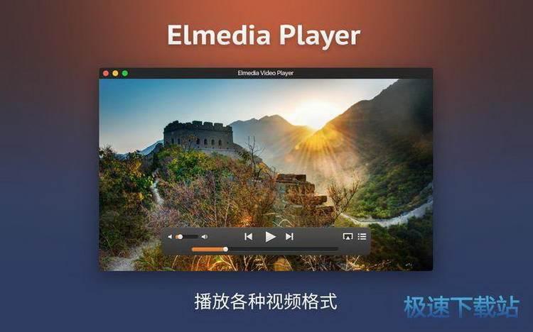 elmedia video player mac