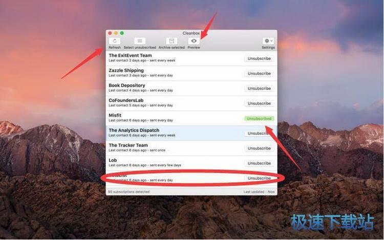 邮件管理系统