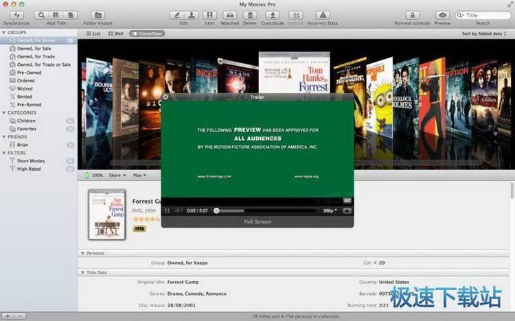 my movies pro mac