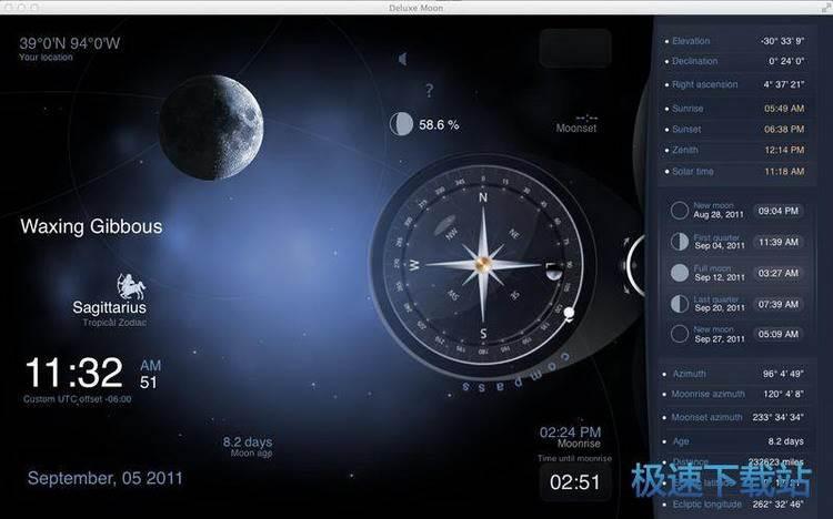 deluxe moon hd mac