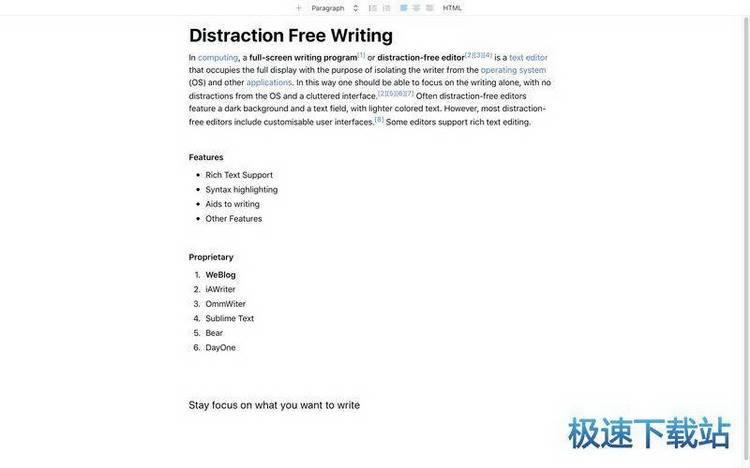 一个易于使用的博客编辑软件