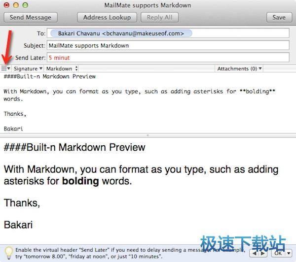垃圾邮件过滤