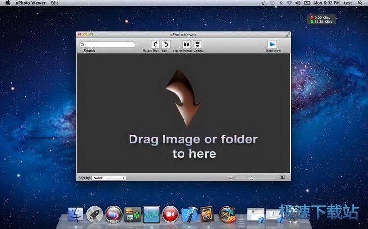 看图软件免费下载