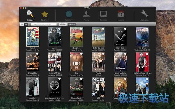 看电视的软件