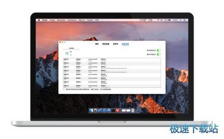 networker mac