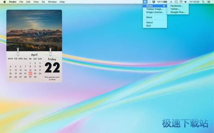 桌面日程安排软件