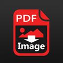 PDF to Image Pro下载