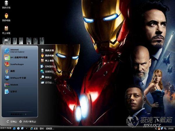 钢铁侠xp主题_《钢铁侠3》科幻大片XP电脑主题【维奇主题】_极速下载站_电脑主题