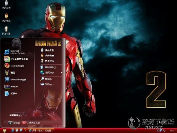 钢铁侠xp主题_钢铁侠2科幻电影XP电脑桌面主题【维奇主题】_极速下载站_电脑主题
