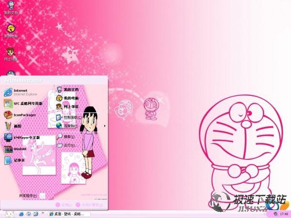 粉红色(机器猫)多啦a梦xp电脑桌面主题【维奇主题】