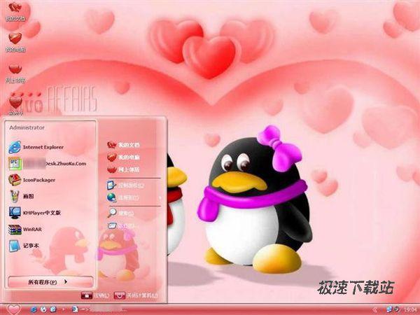 超可爱腾讯qq情侣电脑桌面主题【红色】 主题预览图