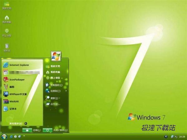 绿色Win7简约电脑桌面主题【绿色】下载地址,在这里你可以阅读到有关绿色Win7简约电脑桌面主题【绿色】的主题截图,主题简介,主题信息,下载地址,更多电脑主题分类等等.下主题,到极速下载站!(www.jisuxz.com/zhuti/) 暂无详细介绍 绿色Win7简约【绿色】电脑主题 绿色Win7简约【绿色】桌面主题 使用帮助: 电脑主题使用说明: 一、(*.