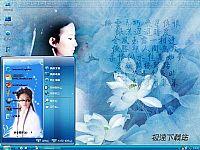 仙剑奇侠传小龙女刘亦菲电脑主题【蓝色】